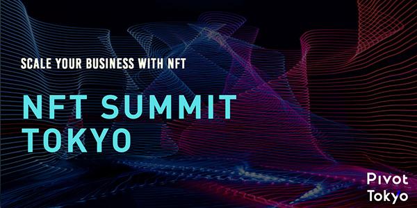 NFT Summit Tokyo 2021